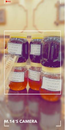 عسل طبيعي اصلي(عرض خاص)